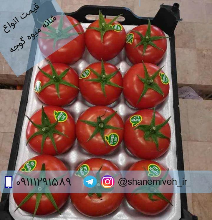قیمت انواع شانه میوه گوجه