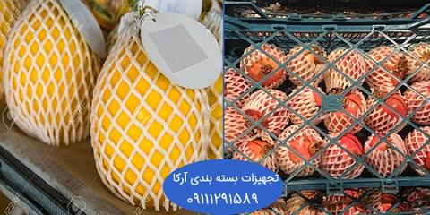 فوم توری بسته بندی میوه